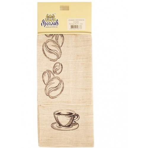 Set 2 prosoape de bucatarie Coffee time, linen, 45 x 70 cm